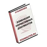 Альманах pddmaster.ru