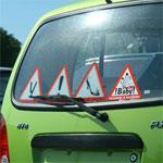 Знаки на машине