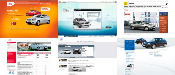 Выбор модели нового автомобиля