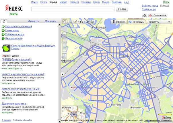 Улицы, для которых доступны панорамы