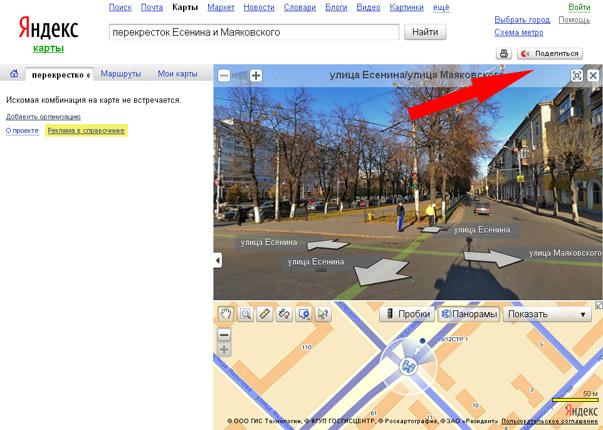 Перекресток улиц Есенина и Маяковского в Рязани
