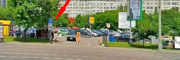 Оплата перехватывающей парковки