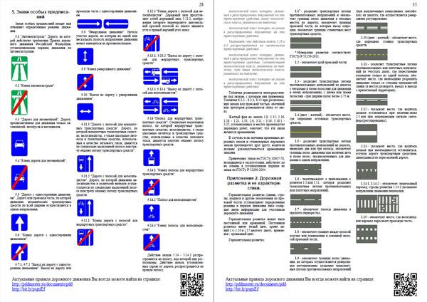 Страницы 08 равным образом 05 с файла