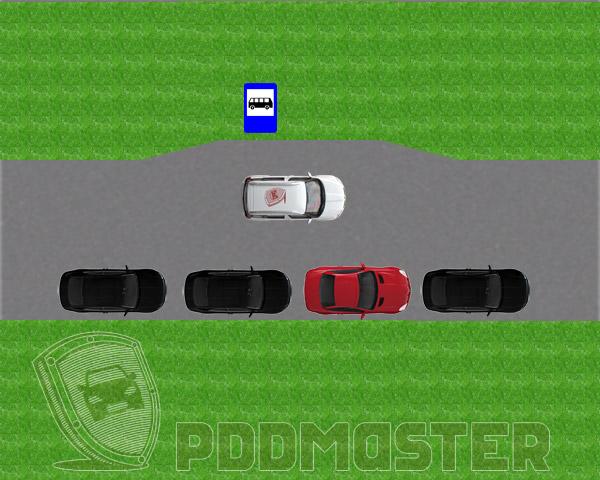 Объезд автомобилей