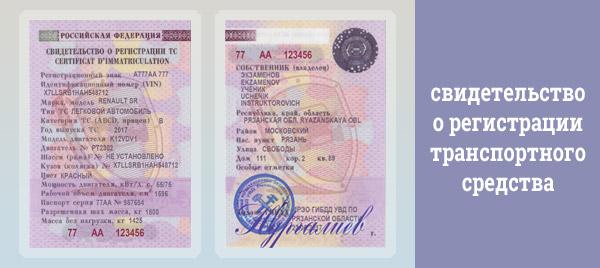 скачать бесплатно программу тс на русском языке - фото 10