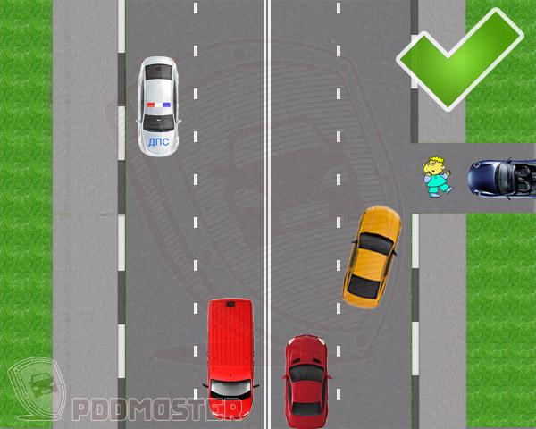 Штраф за пешехода на переходе 2018 как обжаловать