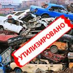 Восстановление автомобиля из утилизации 2018