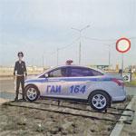 Муляж патрульного автомобиля