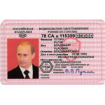 Медицинская справка на водительское удостоверение Волоколамск как получить