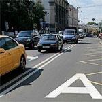 Полоса для маршрутных транспортных средств