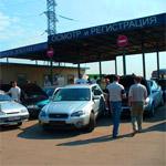 Сохранение номеров автомобиля при продаже. Регистрация автомобиля в другом регионе.
