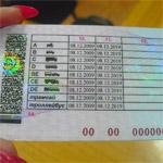 Почему выгодно поменять водительское удостоверение на новое?