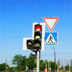 Увеличение штрафов за неправильный проезд перекрестков с 1 января 2012 года
