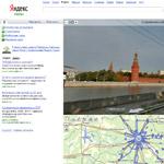 Яндекс-панорамы для водителей
