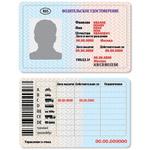 Госпошлина за замену паспорта после смены фамилии  Жми!