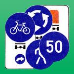 Знаки пешеходная дорожка, велосипедная дорожка, ограничение минимальной скорости