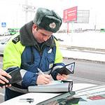 Введение новых штрафов с 1 июля 2012 года