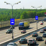 Дорога для транспортных средств Олимпийских игр