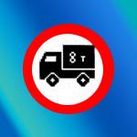 Движение грузовиков запрещено