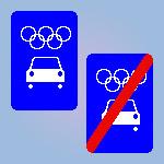 Дорога для автомобилей Олимпийских игр