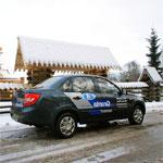 Автомобиль для тест-драйва
