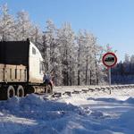 Знак движение грузовиков запрещено