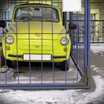 Машина за решеткой