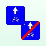 Знаки велосипедная дорожка и конец велосипедной дорожки