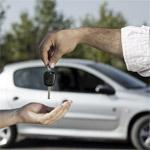 Покупка и продажа автомобиля