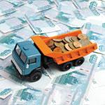 Оплата проезда тяжелого грузовика