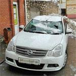Снег упал на автомобиль