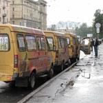 Маршрутные такси