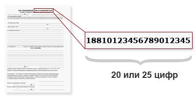 Штраф за незарегистрированное гбо