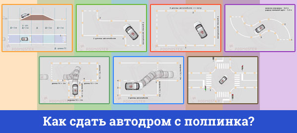 Очередь в детский сад новосибирск 2019