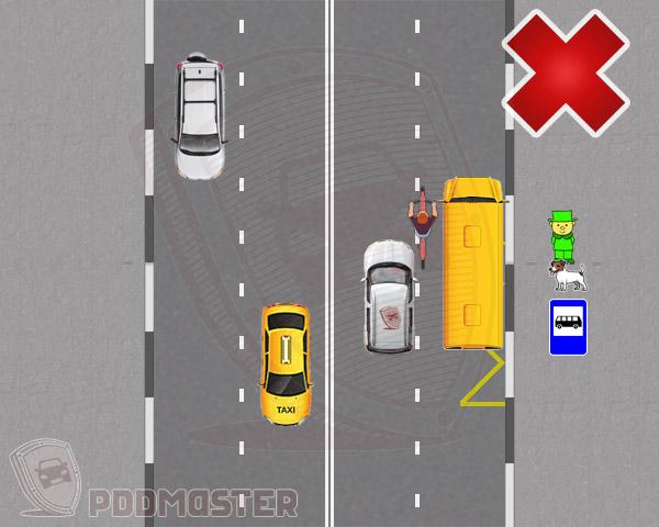 ДТП наостановке общественного транспорта