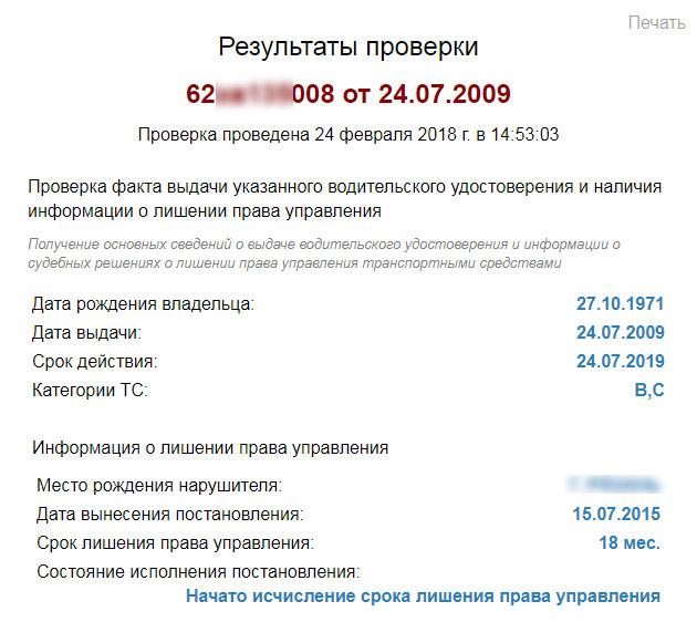 Упрощенное получение гражданства рф в 2019 году для граждан молдовы