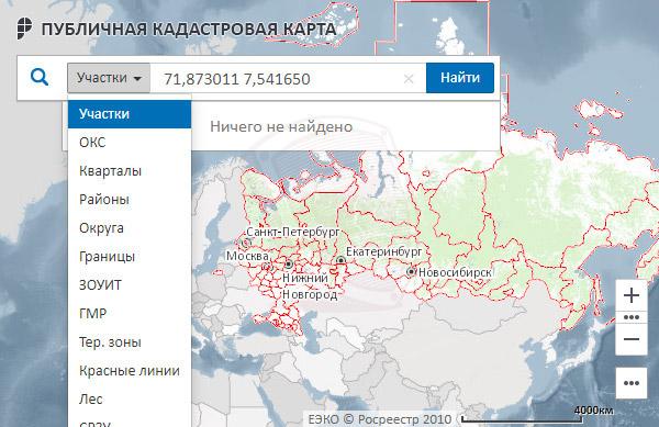ЗОУИТ на карте Росреестра