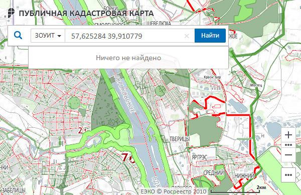 Берега Волги в Ярославле