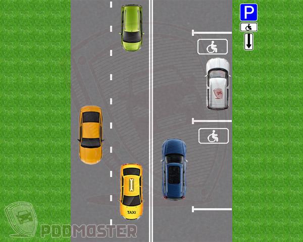 какой номер парковочного места занимает автомобиль