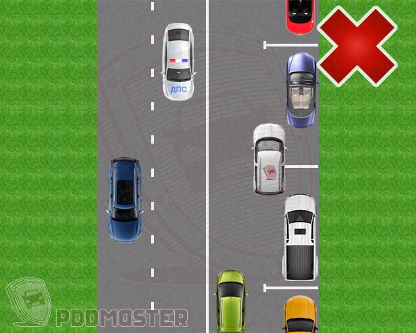 Как оспорить штраф за парковку?