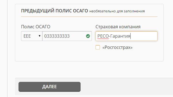 Почта банк как взять кредит без страховки