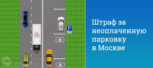 Автокредит по двум документам без подтверждения дохода в москве