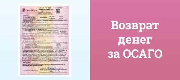 Какие документы свидетельствуют о собственности дачного участка и дома