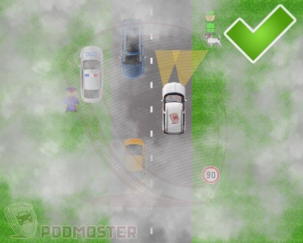Автомобиль втумане