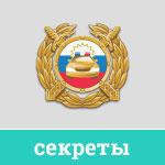 Автошкола: Секреты сдачи экзамена вГИБДД
