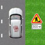 Дорожный знак очки на белом