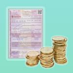 Как сэкономить напокупке ОСАГО?