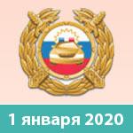 Закон Орегистрации ТС