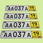 Транзитные номера нового образца