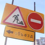 Когда разрешен объезд препятствия по встречной полосе?